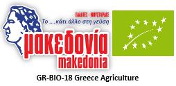 Makedonia Salads